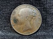 Victoria, Young Head Farthing 1845, AF, AD312